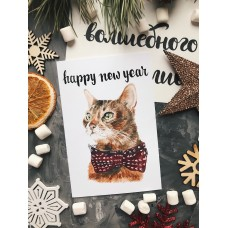 "Открытка ""Happy new Year"" Котик с бантом"