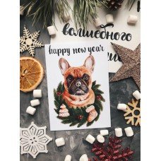 "Открытка ""Happy New Year"" Французский бульдог с венком"